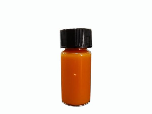姜黄素包合物(图2)