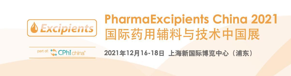 12月16-18日,山东滨州智源生物与您相约上海-CPHI China原料药展